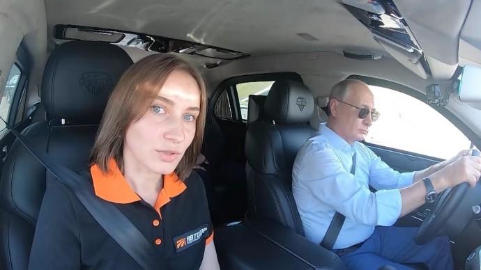 Видео: ввод Путиным вэксплуатацию Центральной кольцевой автомобильной дороги 8 июля 2021 года