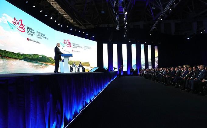 Видео: Выступление Путина на заседании Восточного экономического форума