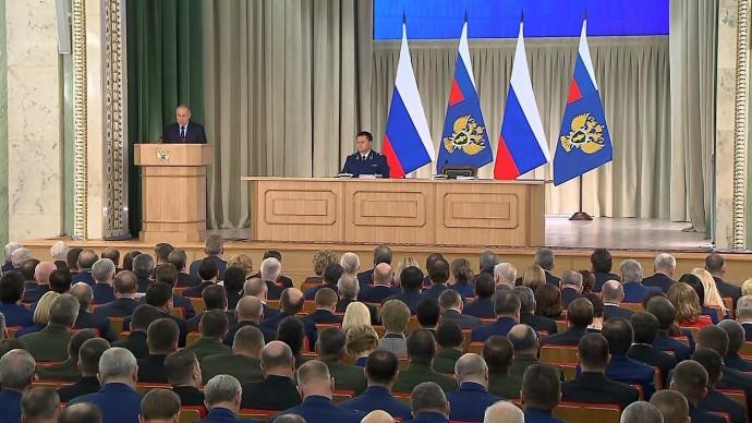 Видео: Путин на заседании коллегии Генпрокуратуры 17 марта 2020 года