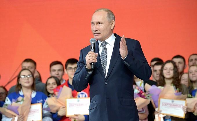 """Владимир Путин на Всероссийском форуме студенческих клубов """"Вместе вперёд!"""""""