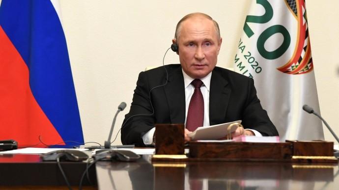 Видео выступления Владимира Путина на саммите «Группы двадцати» 21 ноября 2020 года