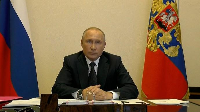 Видео совещания Путина сруководителями субъектов Федерации 28 апреля 2020 года