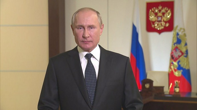 Видео поздравления Путина сДнём сотрудника органов внутренних дел 10 ноября 2020 года