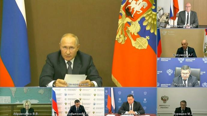 Видео с расширенного заседания президиума Государственного совета 28 сентября 2020 года