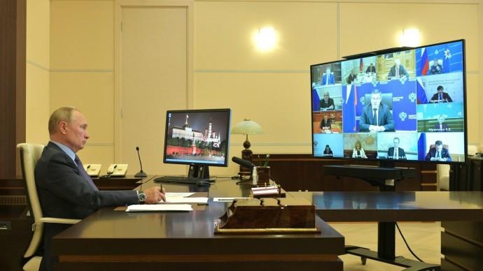 Видео совещания Владимира Путина счленами Правительства 29 сентября 2020 года