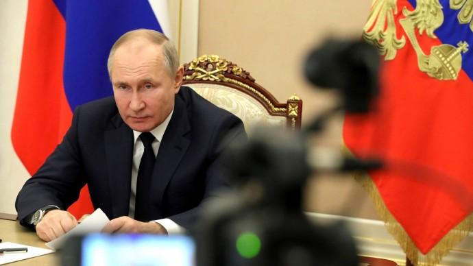 Видео: совещание Владимира Путина оситуации вбанковской сфере 1 февраля 2021 года