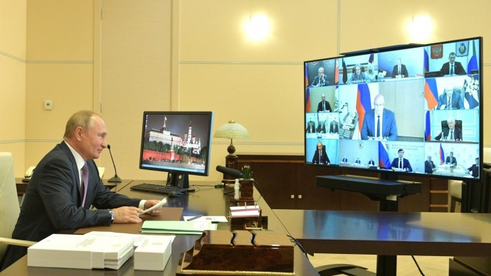 Видео заседания Совета поразвитию физической культуры испорта 6 октября 2020 года