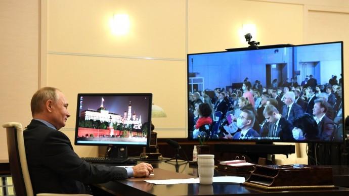 Видео: Путин на форуме АСИ «Сильные идеи для нового времени» 13 ноября 2020 года