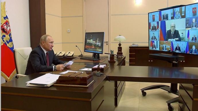Видео совещания Путина спостоянными членами Совета Безопасности 4 июня 2020 года