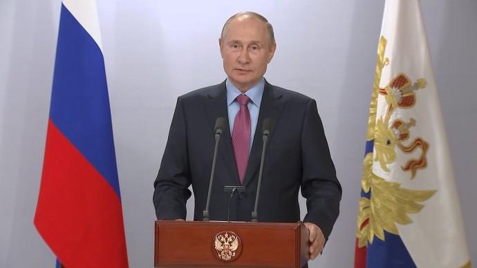 Видео церемонии вручения Путиным государственных наград 4 сентября 2021 года