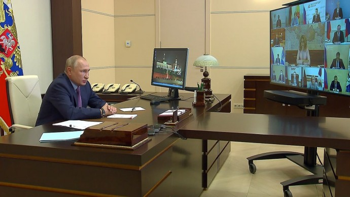 Видео совещания Путина осанитарно-эпидемиологической обстановке иготовности системы здравоохранени