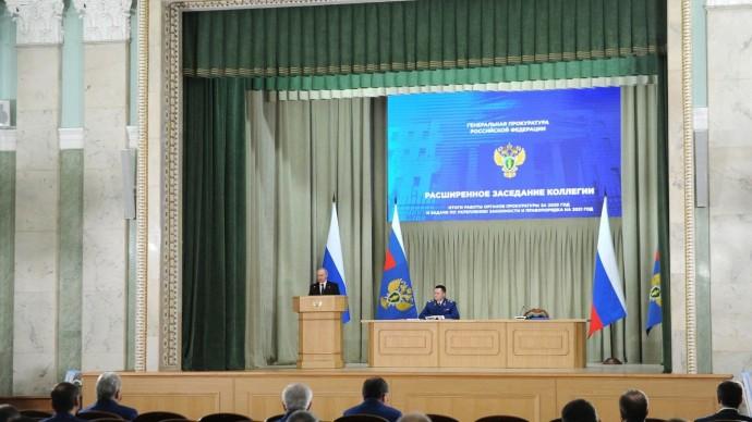 Видео: Владимир Путин на заседании коллегии Генпрокуратуры 17 марта 2021 года