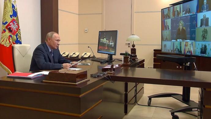 Видео выступления Путина на заседании Совета Безопасности 16 ноября 2020 года