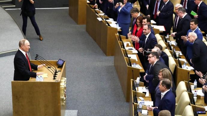 Видео выступления Путина на заседании Государственной Думы 10 марта 2020 года