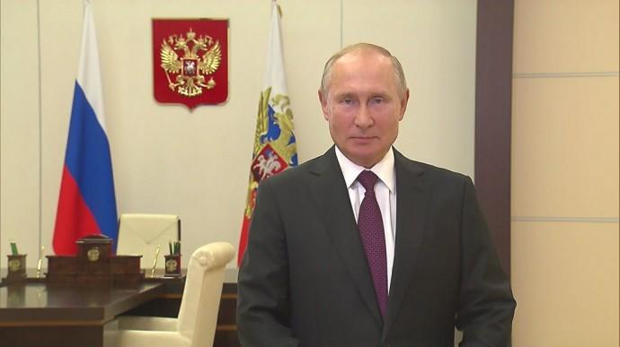 Видео поздравления Путина работникам иветеранам атомной промышленности 28 сентября 2020 года