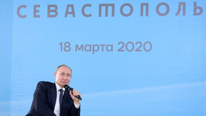 Видео со встречи Путина спредставителями общественности Крыма иСевастополя 18 марта 2020 года