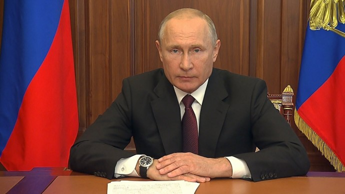 Обращение Путина кгражданам России 23 июня 2020 года
