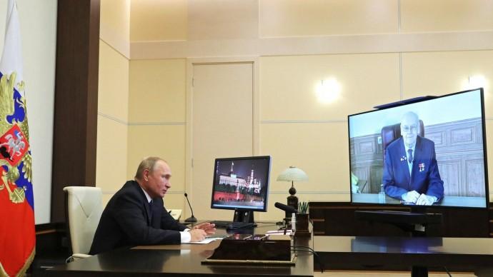 Видео беседы Путина сГербертом Ефремовым 19 сентября 2020 года