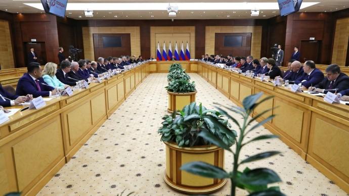 Видео заседания Совета поразвитию местного самоуправления 30 января 2020 года