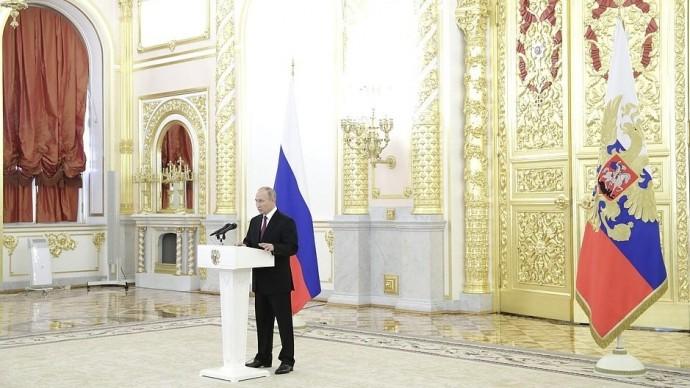 Видео церемонии вручения верительных грамот Путиным 24 ноября 2020 года