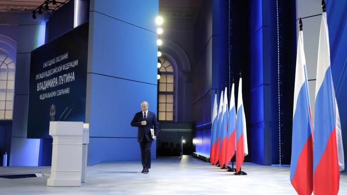 Видео: Послание Владимира Путина Федеральному Собранию 21 апреля 2021 года