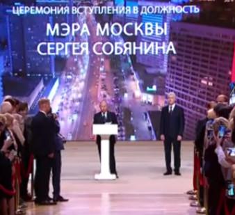 Видео: выступление Путина на инаугурации мэра Москвы