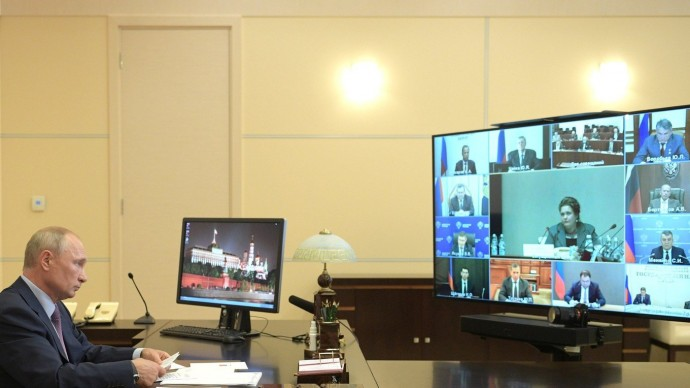 Видео заседания Российского организационного комитета «Победа» 2 июля 2020 года