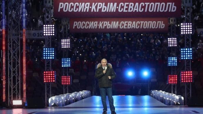 Видео: Путин на концерте вчесть годовщины воссоединения Крыма сРоссией 18 марта 2021 года