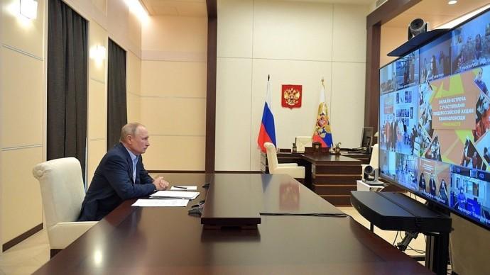 Видео встречи Путина сучастниками акции «Мы вместе» 30 апреля 2020 года