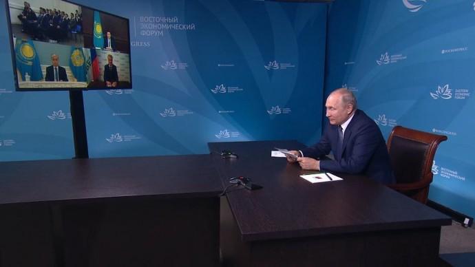 Видео церемонии подписания документов врамках ВЭФ 3 сентября 2021 года