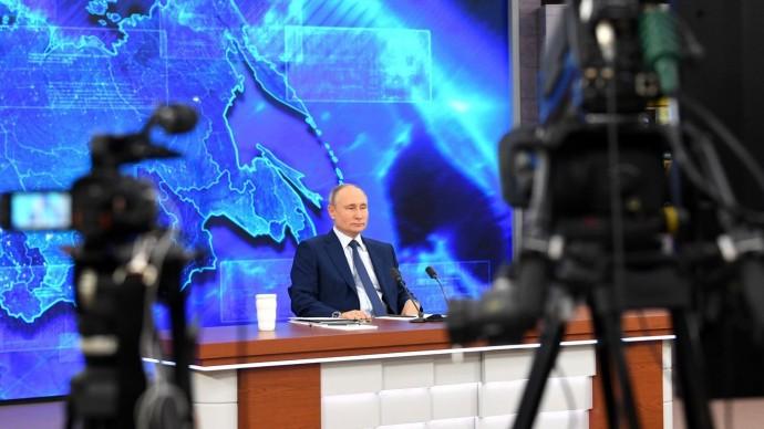 Видео ежегодной пресс-конференции Владимира Путина 17 декабря 2020 года