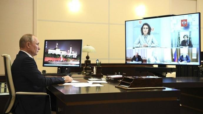 Видео совещания Путина сруководством ЦИК ичленами рабочей группы поподготовке предложений овнесе