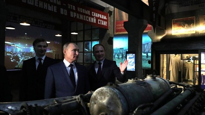 Видео: Владимир Путин в Музее Победы 27 января 2021 года