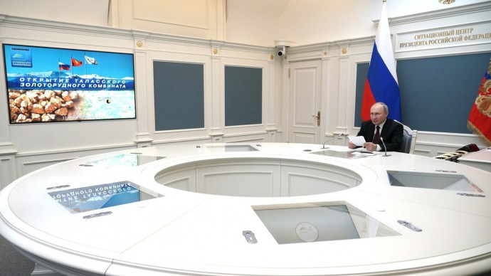 Видео: церемония запуска Путиным Таласского золоторудного комбината 17 марта 2021 года